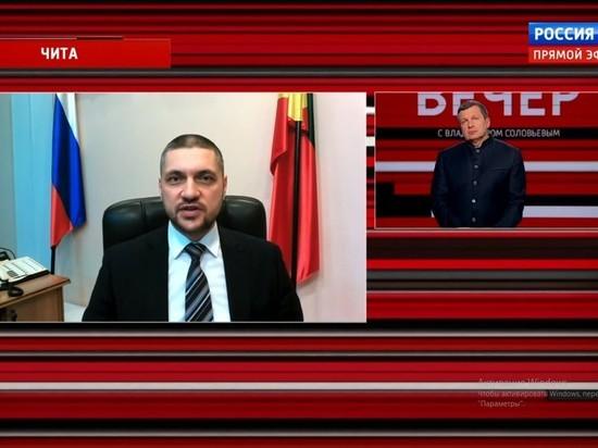 Губернатор рассказал о коронавирусе в Забайкалье в эфире у Соловьева