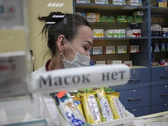 Что на самом деле происходит с кузбасскими аптеками в период пандемии