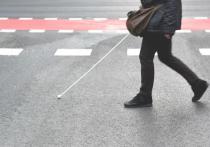 Германия: Лазерная трость — необходимость для слабовидящих
