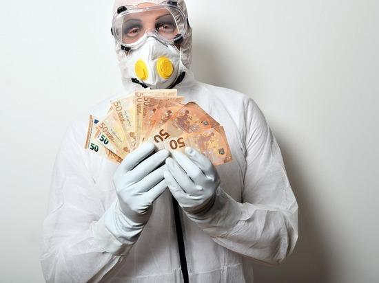 Германия: Заразиться коронавирусом через наличные деньги