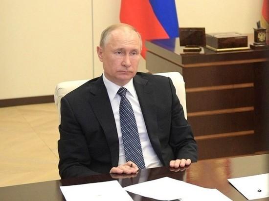 Путин раскритиковал закрытие некоторых российских регионов из-за коронавируса