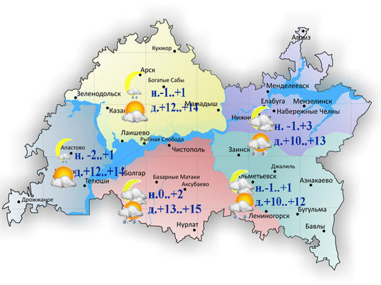 В Татарстане ожидается мокрый снег и + 15°C