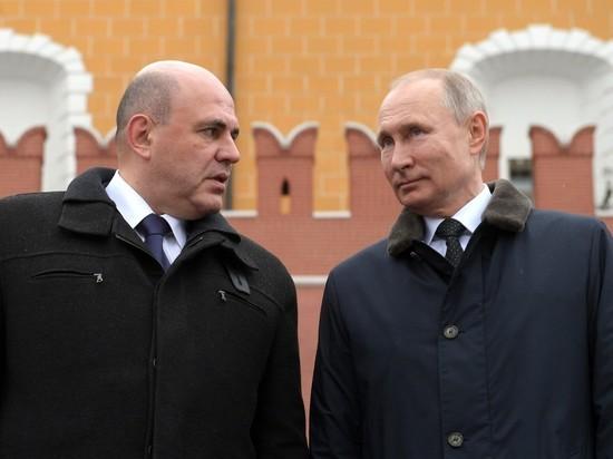 Мишустин: пандемия сильно ударит по бюджету России в 2020 году
