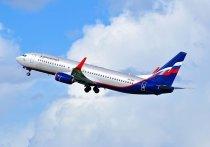 Аэрофолот отменил ближайшие рейсы из Абакана в Москву
