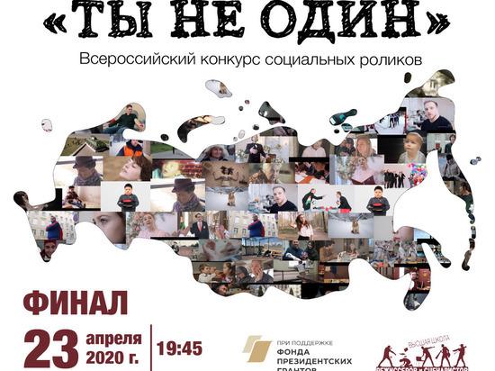 Видеоролик, снятый ивановскими школьниками, может стать победителем всероссийского конкурса