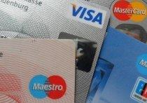 Житель Ноябрьска поверил «сотруднику банка» и лишился 208 тыс.