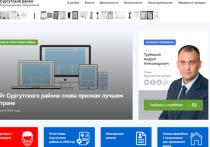 Глава Сургутского района обозначил планы работы нагод