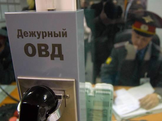 В Москве гастарбайтер написал заявление в полицию на сбежавшую невесту