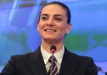 Исинбаева вошла в состав комиссии спортсменов ВФЛА, Ласицкене - нет