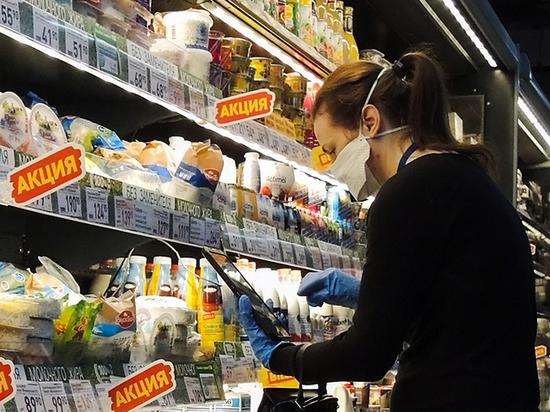 Мишустин одобрил предложение по заморозке цены на продукты