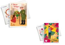 Второе рождение открытки в Почте России