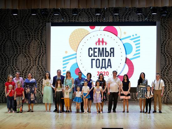 В Волгоградской области начался конкурс «Семья года»
