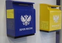 «Антивирусные программы»  Почты России
