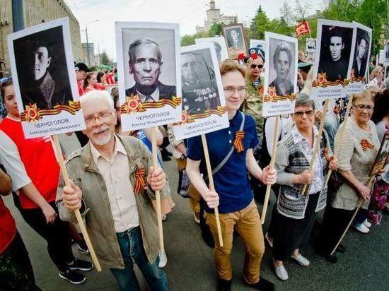 Куратор акции «Бессмертный полк» в Челябинске прокомментировал поправки в Конституцию РФ