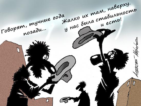 """При коронакризисе нужен путинский НЭП"""