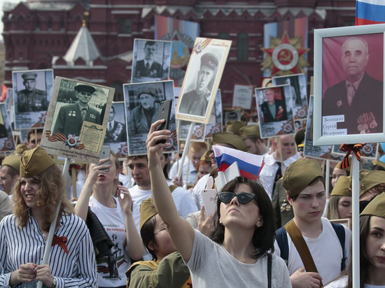 Организаторы рассказали, как пройдет 9 мая шествие «Бессмертного полка»