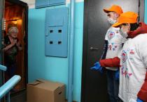 Время помогать: компании Олега Дерипаски поддержали пенсионеров в период пандемии