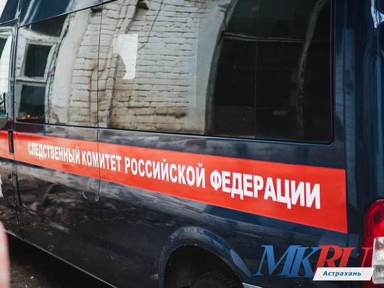 В Астраханской области сотрудник полиции рассказывал о смерти соотечественников