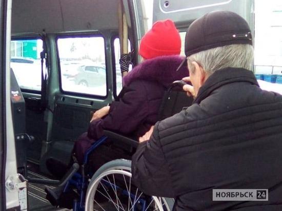 В Ноябрьске социальное такси помогает инвалидам