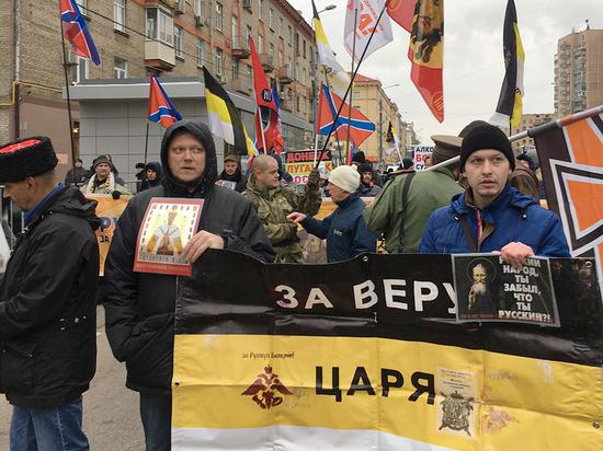 Захарова прокомментировала решение Вашингтона отнести «Русское имперское движение» ктеррористам