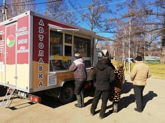 Автолавка привозит продукты жителям окраин Читы