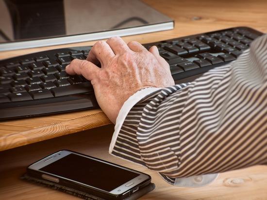 Пенсионерка из Читы потеряла на онлайн бирже более 700 тыс рублей