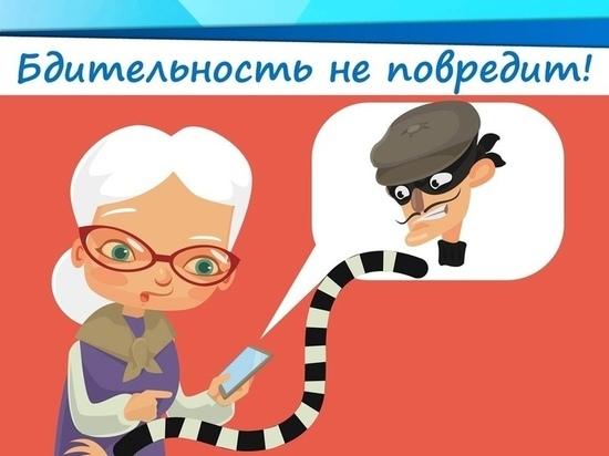 Пенсионный фонд Алтайского края предупреждает о новом виде мошенничества в период пандемии
