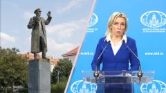 Мария Захарова пригрозила Праге ответом за памятник Коневу: видео
