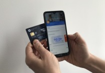 В Пермском крае разработано приложение для бесконтактной оплаты