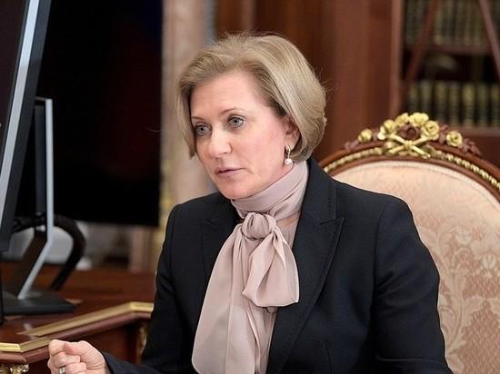Анна Попова оценила сроки окончания эпидемии коронавируса