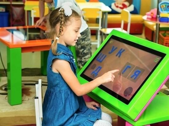 В Липецкой области для школьников начнутся новые виртуальные уроки