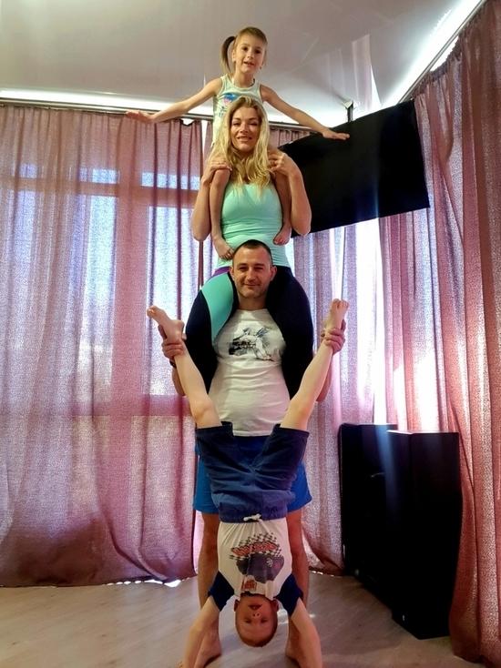 Ялтинские спортсмены организовали семейный конкурс