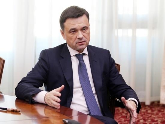 Воробьев объявил о введении пропускного режима в Подмосковье