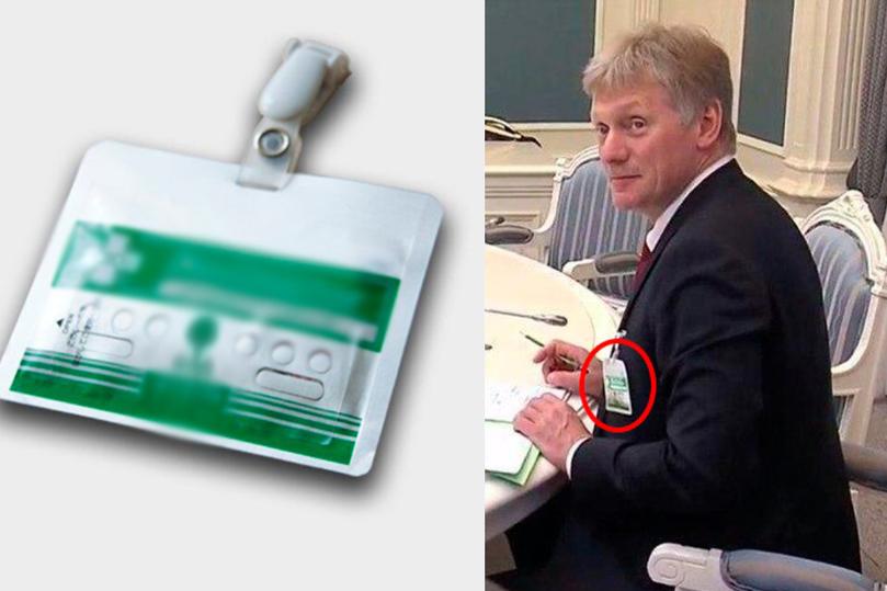 """Песков перестал носить """"блокатор вирусов"""": """"Напугали"""""""