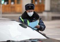 Вечером пятницы, 10 апреля, мэр Москвы заявил об ужесточении карантинных мер