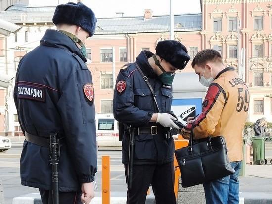 В Подмосковье усилят полицейский контроль за самоизоляцией
