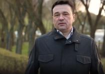 В Серпухове введут режим пропусков для выхода на улицу