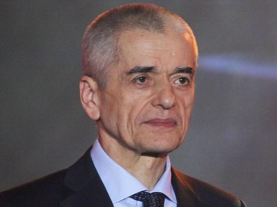 Онищенко объяснил введение пропускного режима в Москве