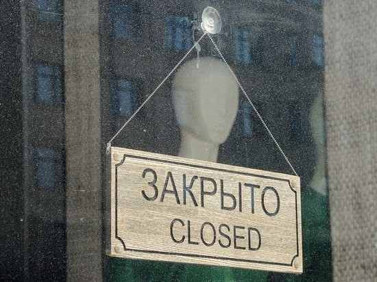 Роспотребнадзор ввел в Москве дополнительные меры против коронавируса
