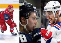 Из КХЛ бегут даже средние игроки: теперь смотреть будет не на кого