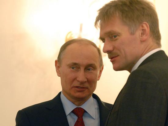 В Кремле раскрыли, каково президенту в самоизоляции