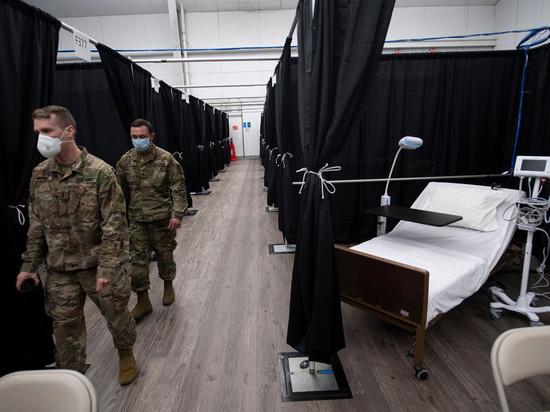 Теннисный корт US Open превращен в больницу скорой помощи