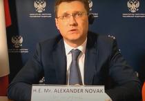 Минэнерго предложило запретить ввоз бензина в Россию