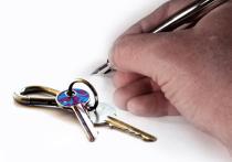 Германия: Можно ли арендовать квартиру без договора