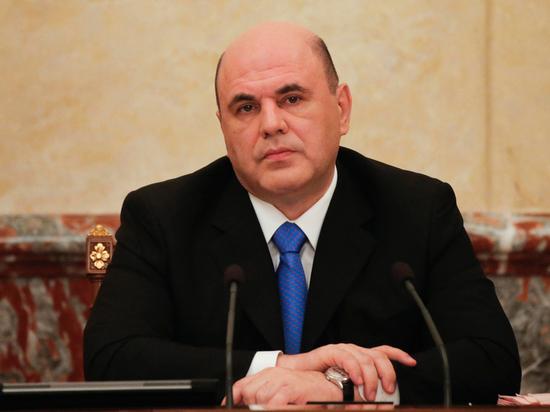 Мишустин анонсировал новые меры поддержки россиян