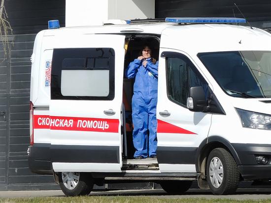 "Динамика коронавируса пошла ""не по оптимистической траектории"""