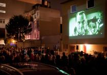Германия: Состоится ли кинофестиваль goEast в Висбадене
