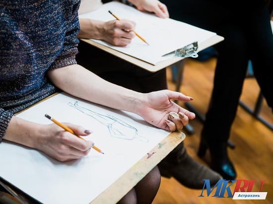 Астраханские школы искусств на дистанционном обучении