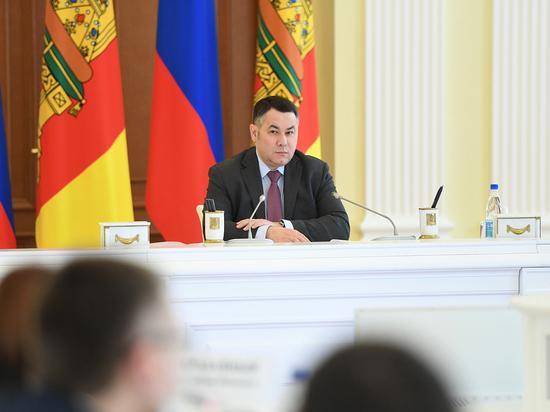 Игорь Руденя провел совещание по социально-экономическому развитию Тверской области