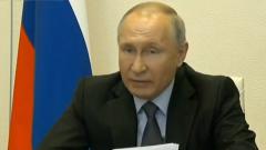 """Путин на видео сделал тревожные заявления по коронавирусу: """"Задействуем военных"""""""